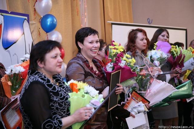 Конкурс лучший учитель 2009