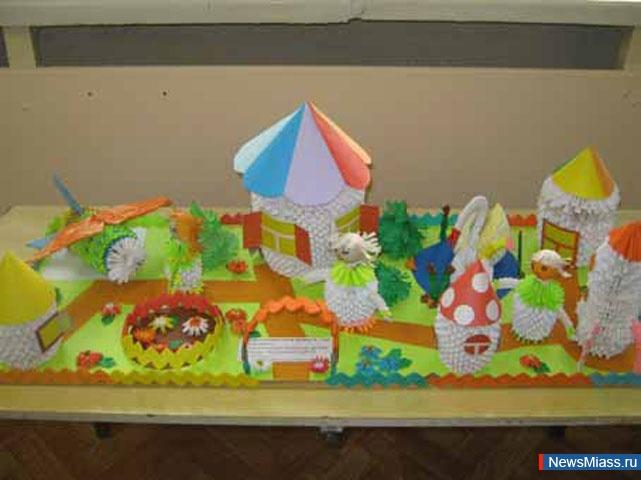 Детский сад из бумаги