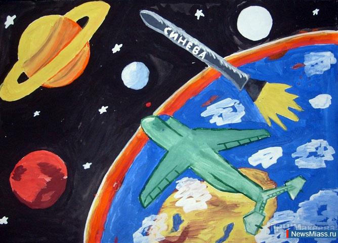 Рисунок на тему мы из космоса