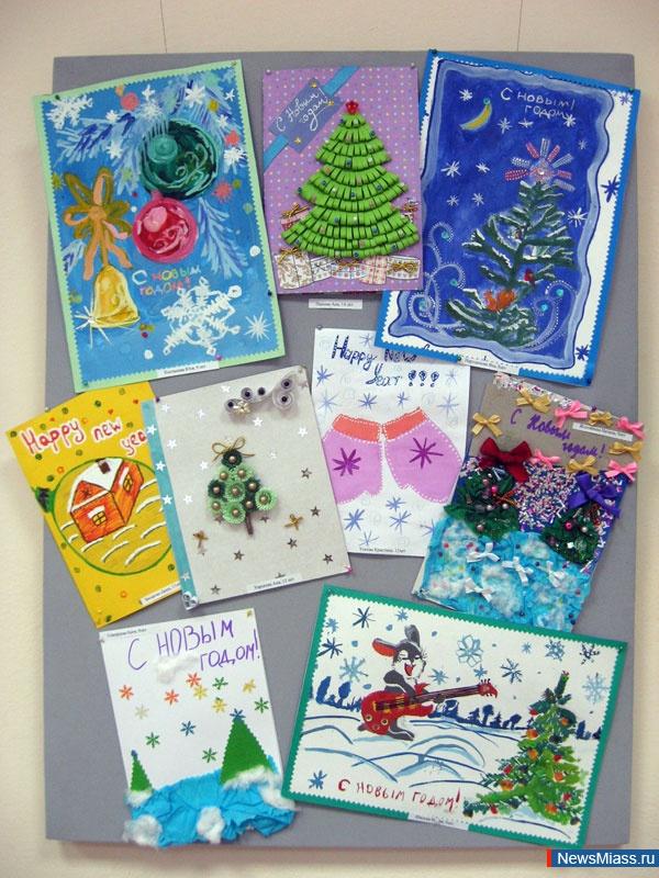 Волшебные новогодние открытки своими руками