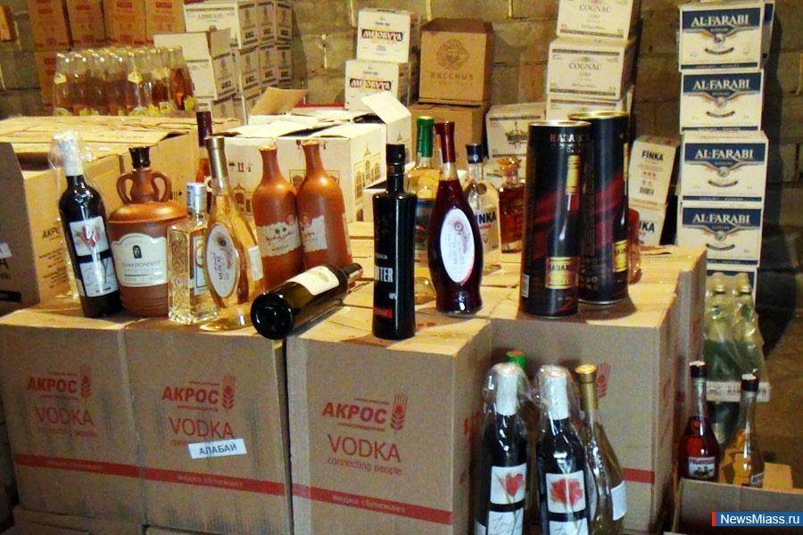 Оптовые базы напитков москвы