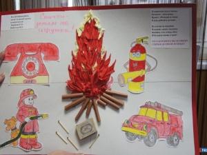 Поделки с днем пожарного 483