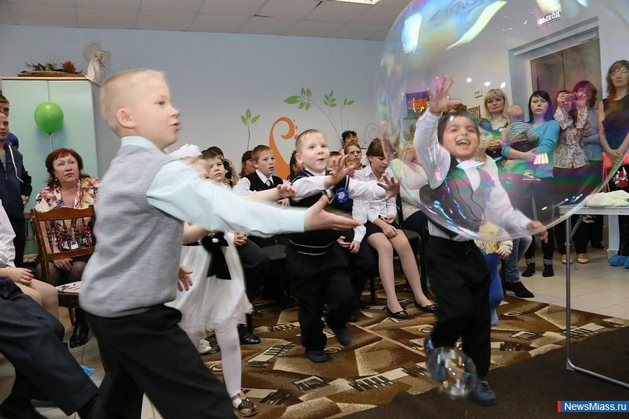 Поздравления юбилей в приюте для детей