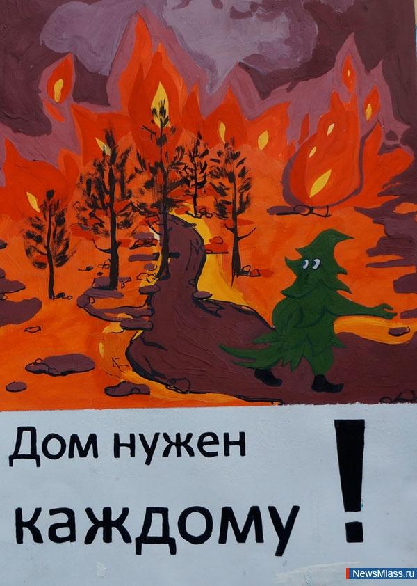 будут картинки как защитить лес от огня наблюдатели назвали инопланетными
