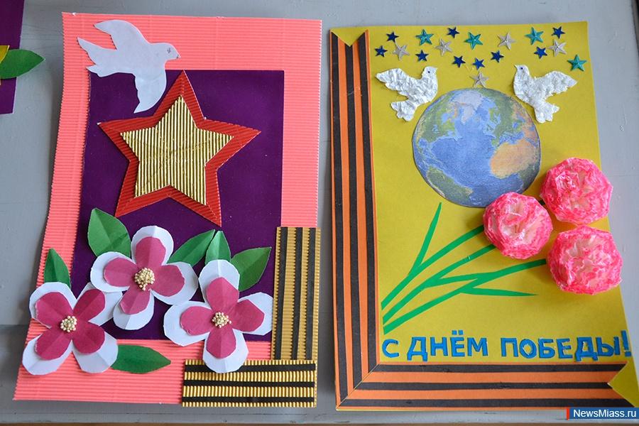 Проект открытки ветерану, днем рождения картинки