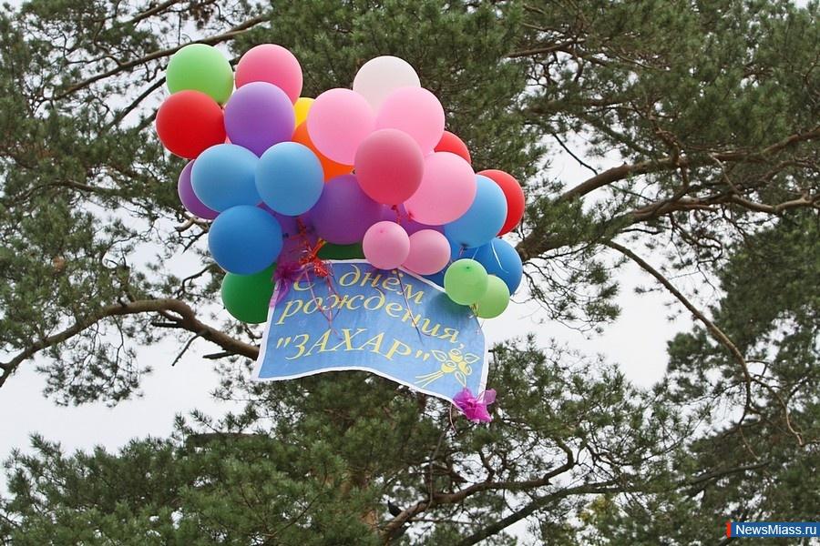 Февраля, открытки захар с днем рождения