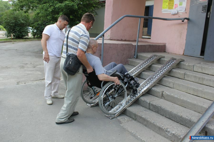 Реестр инвалидов картинки